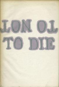 死なないために TO NOT TO DIE