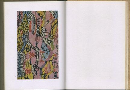 工藝文化[image3]
