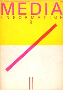 MEDIA INFORMATION 4 1980 VOL.2 NO.1[image1]