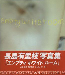 Empty White Room 長島有里枝写真集