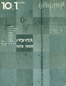 10+1 Ten Plus One No.17 1999