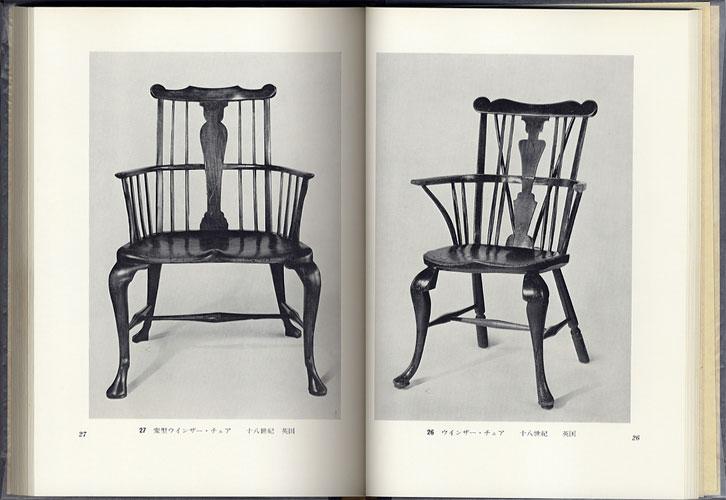 民芸の家具[image3]