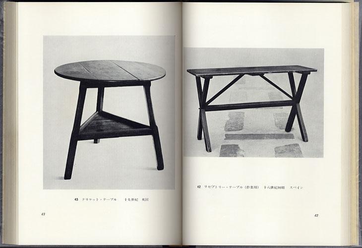 民芸の家具[image4]