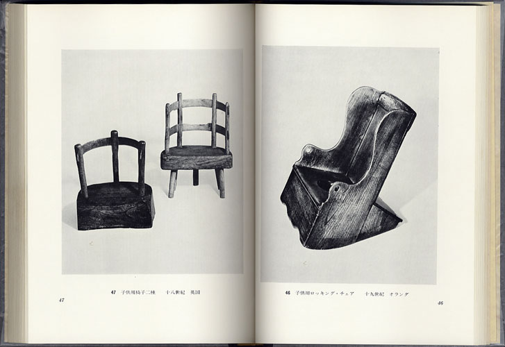 民芸の家具[image5]