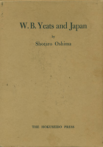 Yeats and Japan イェイッと日本