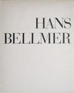 ハンス・ベルメール 骰子の7の目[image1]