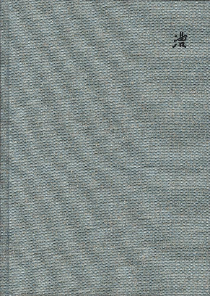 漕 kogi[image2]