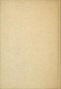 棒馬考 イメージの読解[image1]