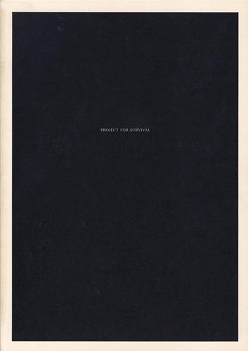 プロジェクト・フォー・サバイバル 1970年以降の現代美術再訪:プロジェクティブ[意志的・投企的]な実践の再発見に向けて