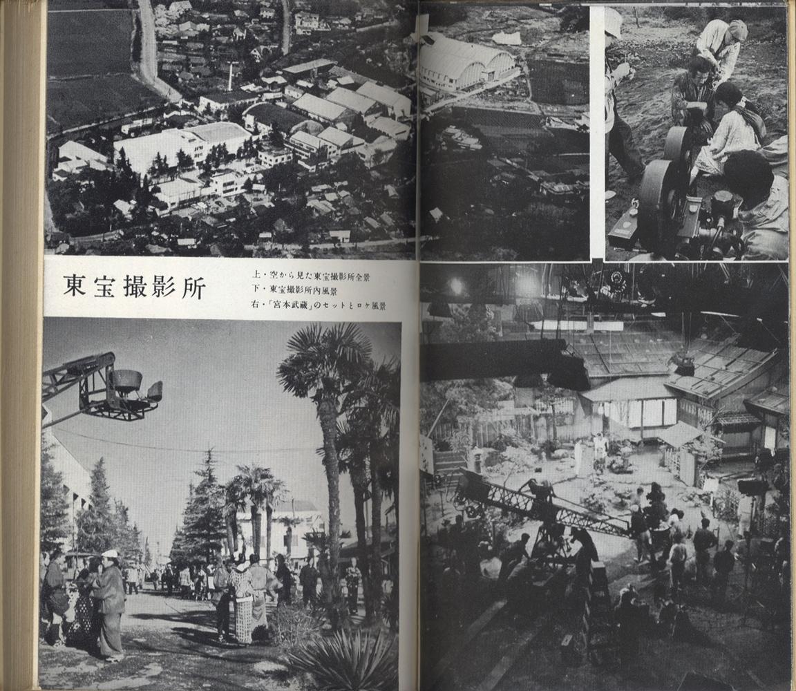 映画製作者の仕事[image3]