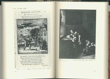 ブリューゲルの「子供の遊戯」 遊びの図像学[image3]