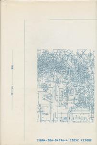 建築の現代思想 ポストモダン以後のパラダイム[image2]
