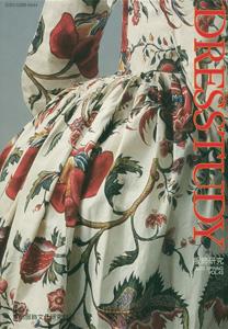 DRESSTUDY ドレススタディ 服飾研究/第43号 2003 SPRING