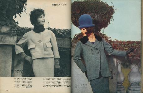 ドレスメーキング 1月号付録/DRESSMAKING STYLE BOOK JANUARY 1961[image2]