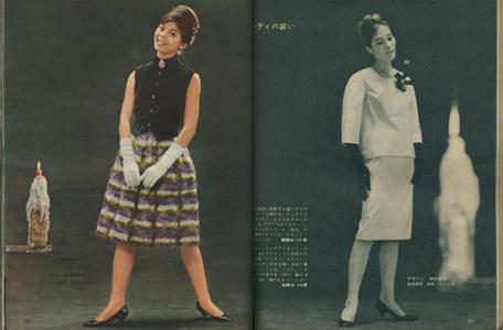 ドレスメーキング 1月号付録/DRESSMAKING STYLE BOOK JANUARY 1961[image3]