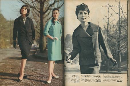 ドレスメーキング 3月号付録/DRESSMAKING STYLE BOOK MARCH 1961[image2]