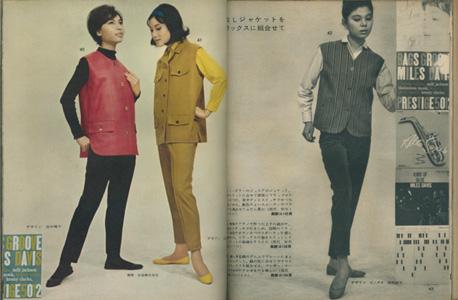 ドレスメーキング 3月号付録/DRESSMAKING STYLE BOOK MARCH 1961[image3]