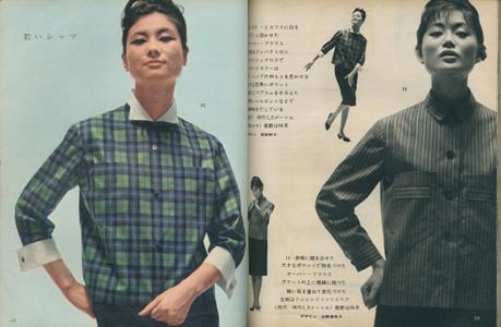 ドレスメーキング 4月号付録/DRESSMAKING STYLE BOOK APRIL 1961[image2]