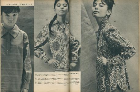 ドレスメーキング 4月号付録/DRESSMAKING STYLE BOOK APRIL 1961[image3]