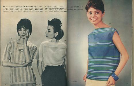 ドレスメーキング 6月号付録/DRESSMAKING STYLE BOOK JUNE 1961[image2]