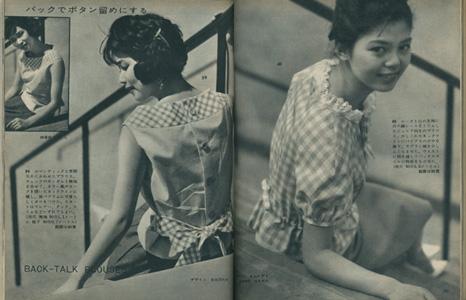 ドレスメーキング 6月号付録/DRESSMAKING STYLE BOOK JUNE 1961[image3]