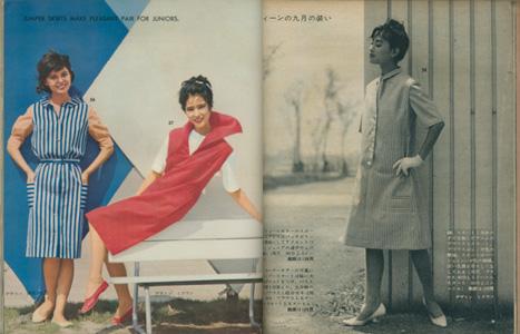 ドレスメーキング 9月号付録/DRESSMAKING STYLE BOOK SEPTEMBER 1961[image2]