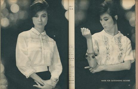 ドレスメーキング 9月号付録/DRESSMAKING STYLE BOOK SEPTEMBER 1961[image3]