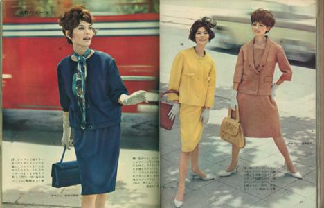 ドレスメーキング 10月号付録/DRESSMAKING STYLE BOOK OCTOBER 1961[image2]