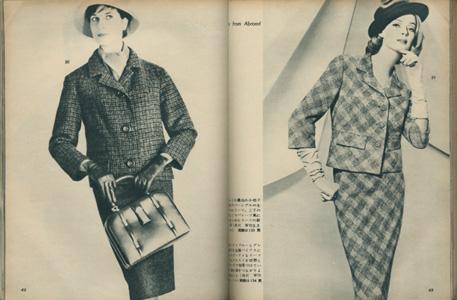 ドレスメーキング 10月号付録/DRESSMAKING STYLE BOOK OCTOBER 1961[image3]
