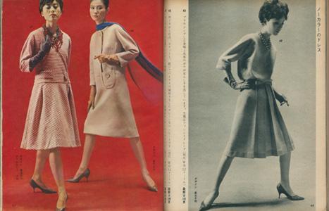 ドレスメーキング 12月号付録/DRESSMAKING STYLE BOOK DECEMBER 1961[image2]