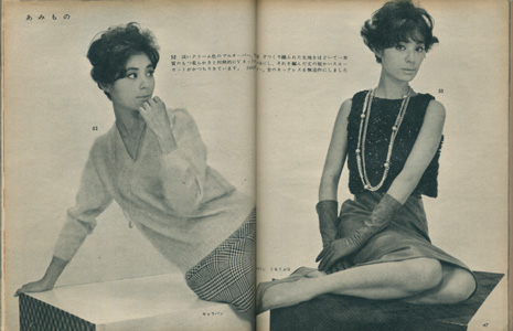 ドレスメーキング 12月号付録/DRESSMAKING STYLE BOOK DECEMBER 1961[image3]