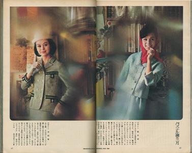 ドレスメーキング 3月号/DRESSMAKING NO.158 MARCH 1964[image2]