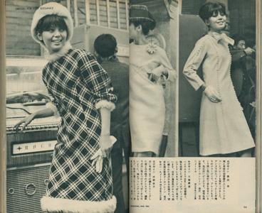 ドレスメーキング 3月号/DRESSMAKING NO.158 MARCH 1964[image3]