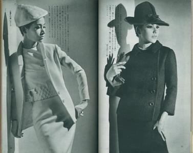 ドレスメーキング 10月号/DRESSMAKING NO.165 OCTOBER 1964[image2]