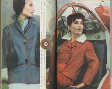 ドレスメーキング 10月号/DRESSMAKING NO.165 OCTOBER 1964[image3]