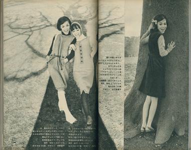 ドレスメーキング 3月号/DRESSMAKING NO.171 MARCH 1965[image2]