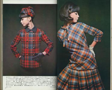 ドレスメーキング 10月号/DRESSMAKING NO.178 OCTOBER 1965[image2]