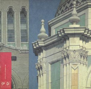 建築のテラコッタ 装飾の復権[image2]