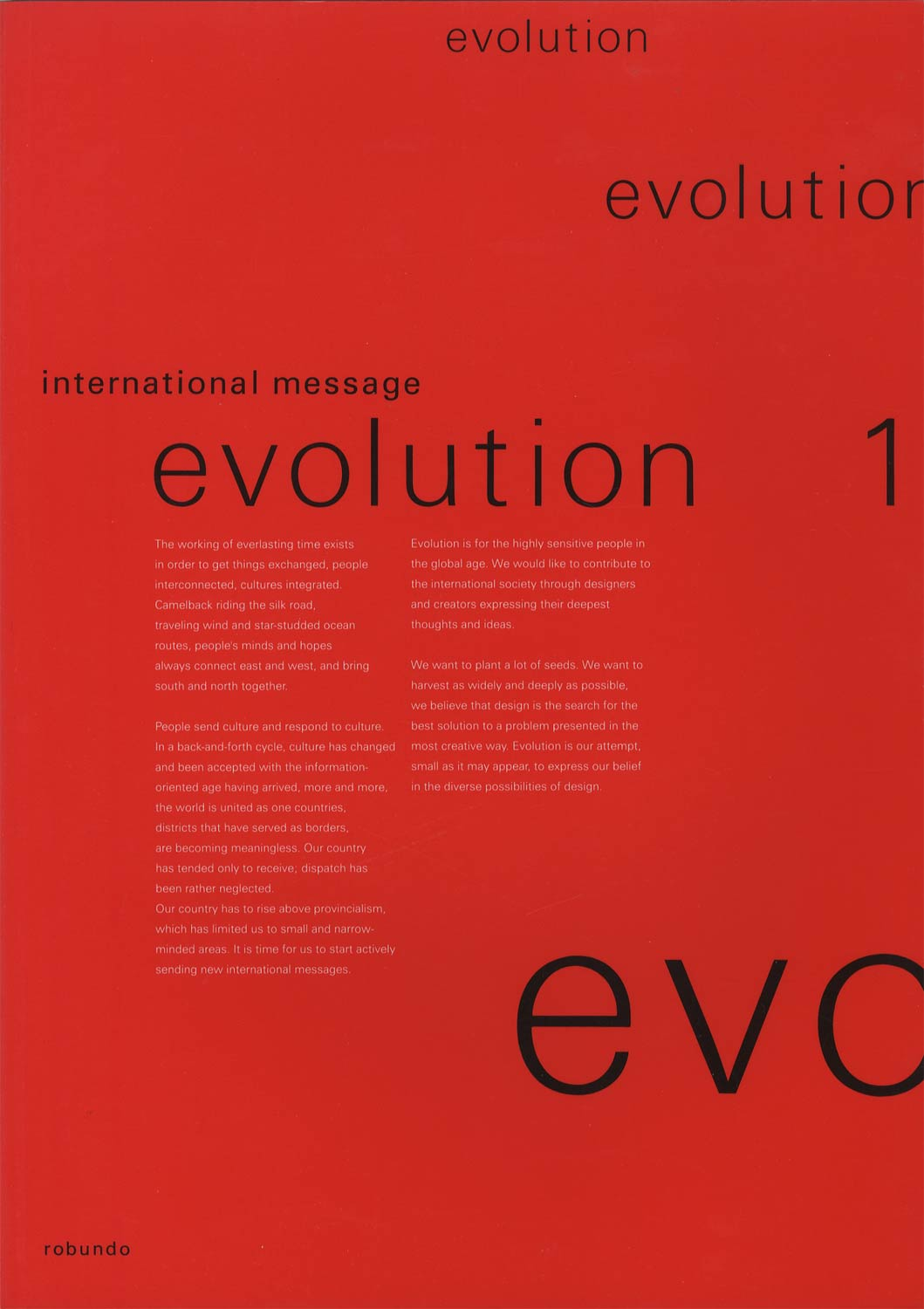 evolution 1 International message