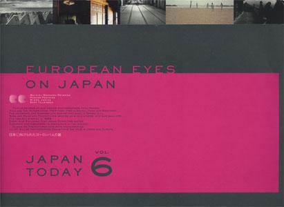 日本に向けられたヨーロッパ人の眼/ジャパントゥデイ 6 European Eyes on Japan/Japan Today 6