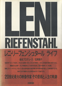 LENI RIEFENSTAHL LIFE レニ・リーフェンシュタール ライフ[image1]