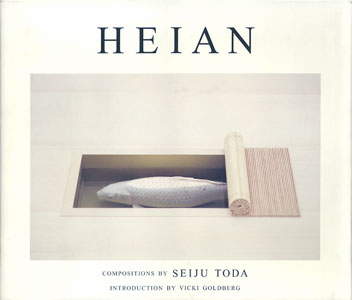 HEIAN Compositions by SEIJU TODA