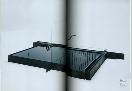 森口宏一 Hirokazu Moriguchi works 1993 - 2002[image3]