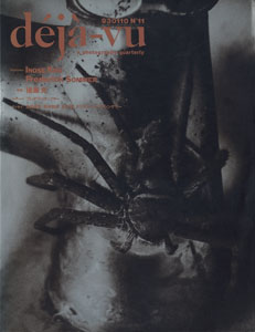 deja-vu a photography quarterly/季刊『デジャ=ヴュ』第11号