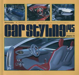 car styling カースタイリング 隔月刊 第145号