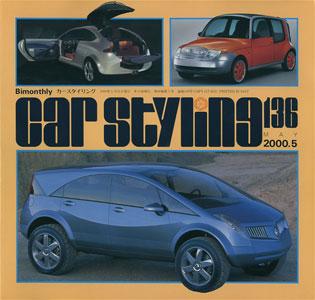 car styling カースタイリング 隔月刊 第136号