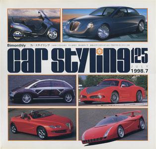 car styling カースタイリング 隔月刊 第125号