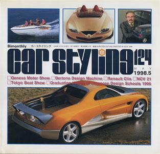 car styling カースタイリング 隔月刊 第124号