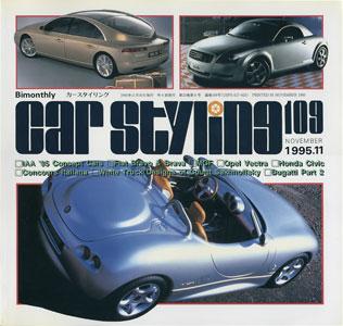 car styling カースタイリング 隔月刊 第109号