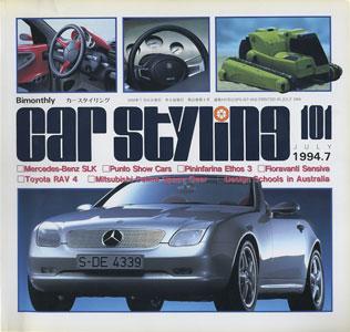car styling カースタイリング 隔月刊 第101号